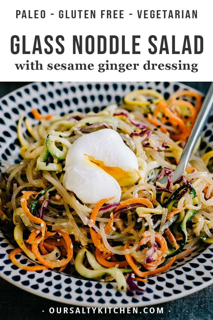 This rainbow glass noodle salad is perfect for back to school meal prep! Sweet potato glass noodles are tossed with zucchini, squash, carrots, cabbage, and an Asian inspired sesame ginger dressing. Serve it cold or warm, for lunch or dinner, with a poached egg, shrimp, or chicken. Whether you're paleo, gluten free, grain free, vegetarian, or something else, you'll go crazy for this easy, healthy noodle salad! #paleo #glutenfree #grainfree #healthy #noodles #healthyrecipes #vegetarian